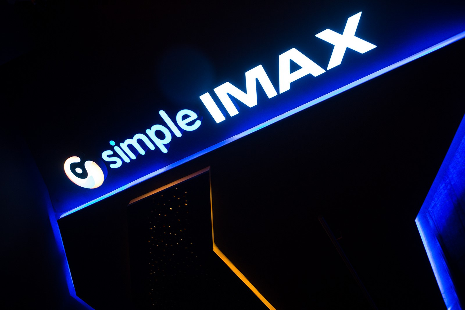 imax-simple