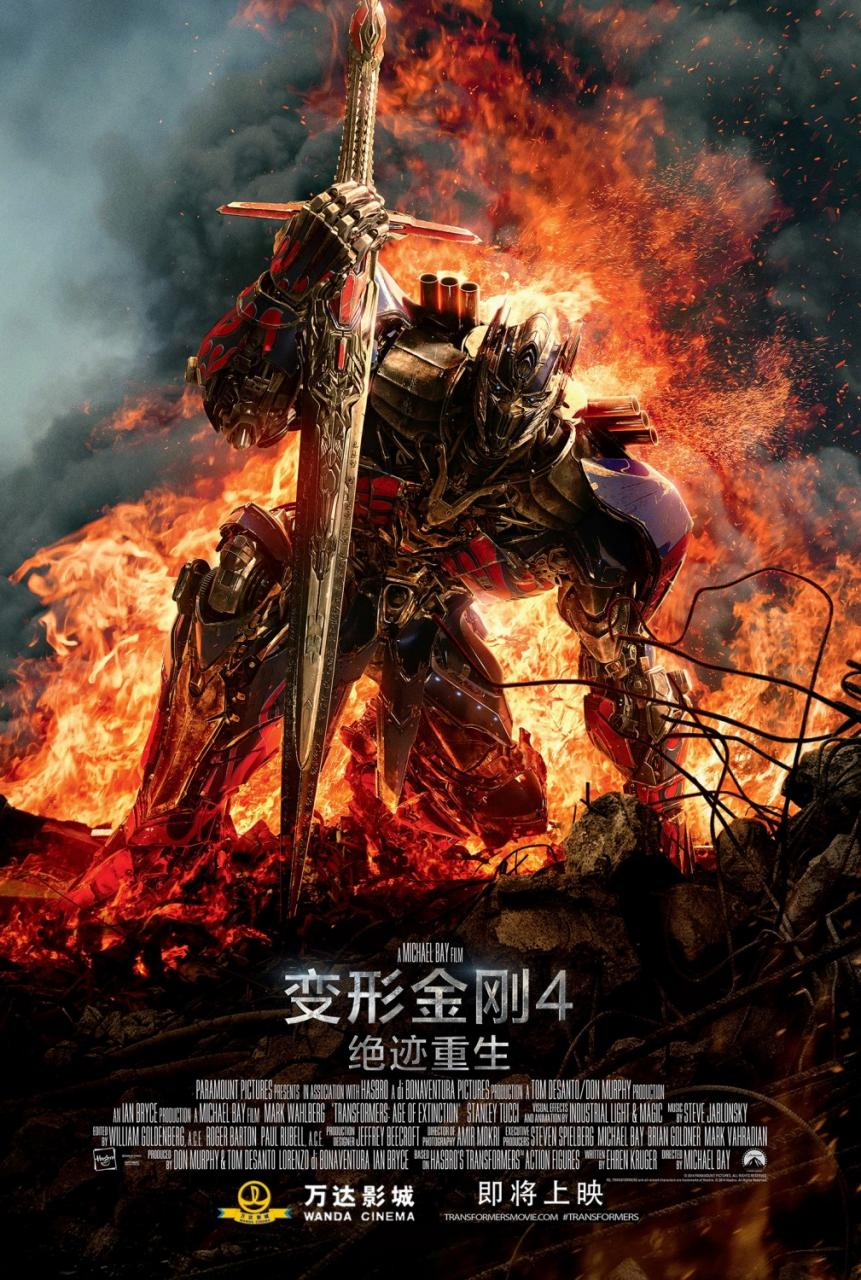 transformers_ageofextinction_poster3