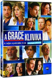 Grey's Anatomy Season 8_3D_pack